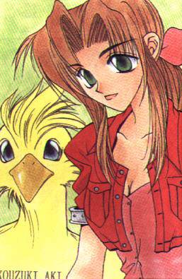 Aeris and a chocobo